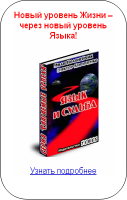 html книга как создать свой сайт скачать бесплатно: